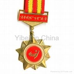 commemorate metal badge