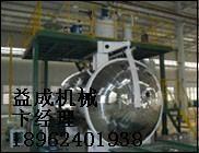 環氧樹脂澆注機1400