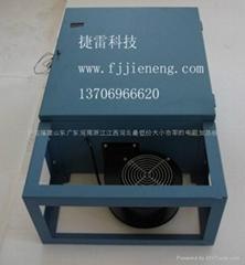福建電磁加熱高效節能器
