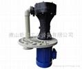 耐酸碱液下泵 5