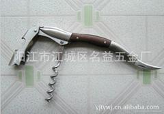 葡萄酒開瓶器TYK-009