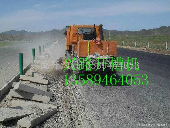 農用車路牙石刨溝機 路沿石開槽機 1