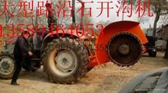 拖拉機改裝路沿石開槽機