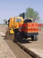 供應大型農用車輪式路沿石開槽機