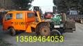 專業公路道牙石挖溝機 路邊打溝機 1