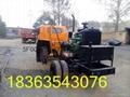 專業公路道牙石挖溝機 路邊打溝機 2