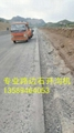 供應公路路沿石開溝機 1