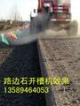 供應專業公路路緣石開槽機