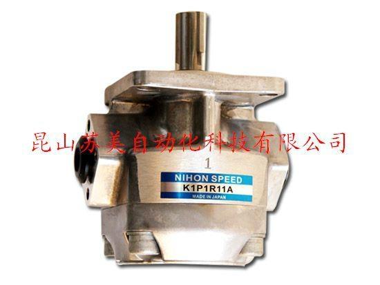 日本K1P齒輪泵,KIP油泵 1