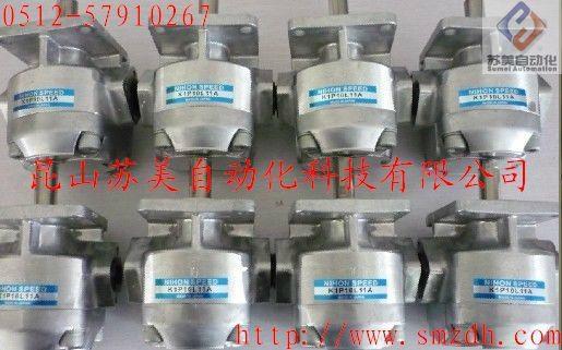 日本K1P齒輪泵,KIP油泵 3