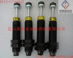 KYB液壓緩衝器