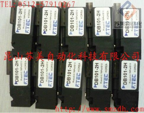 Korea F.TEC pneumatic components 3