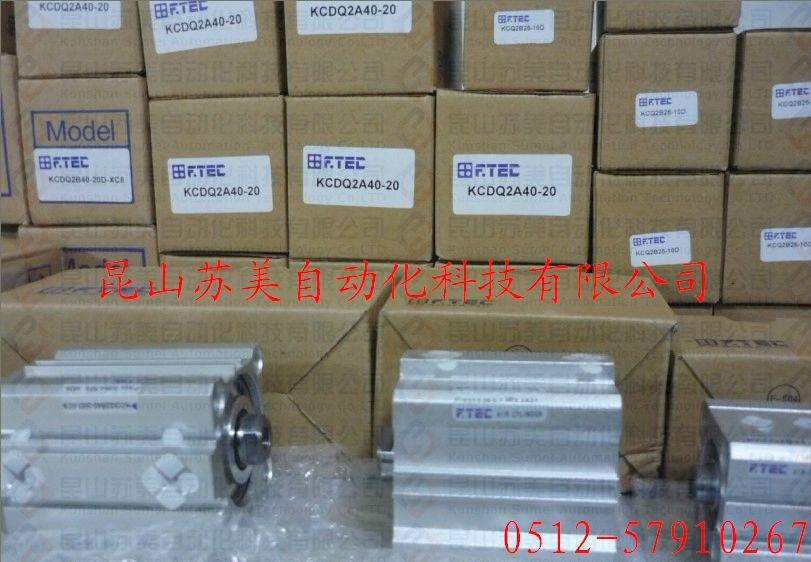 Korea F.TEC pneumatic components 4