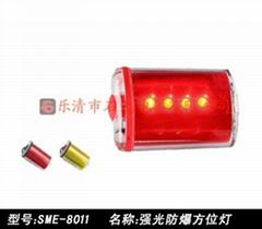 多功能防爆強光方位燈