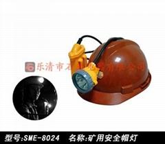 礦用LED雙光源安全帽燈