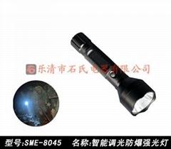大功率固态智能调光防爆手电筒