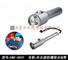 LED冷光源防爆電筒