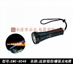 固態防爆強光遠射搜索電筒