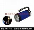 便攜式防爆防水強光燈 1