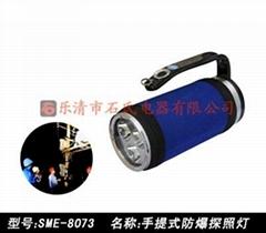 便攜式防爆防水強光燈