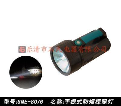 高亮度氙氣防爆搜索燈 1