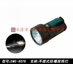 高亮度氙氣防爆搜索燈