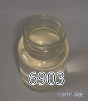 水性指甲油透明基料 1