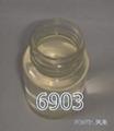 水性指甲油透明基料