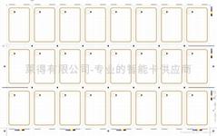 RFID Inlay Prelams 3 x 8