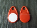 异形卡/RFID Keyfob