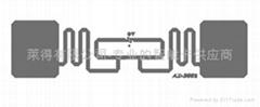 AZ-9662 Wet Inlay超高频电子标签