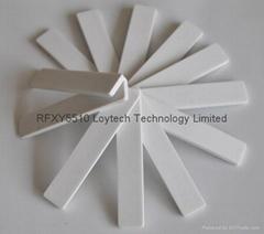 RFID silicone laundry tag RFXY5510