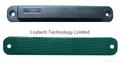 ABS抗金属标签防磁RFID电子标签6C超高频UHF无源900M远距离915MHZ 1