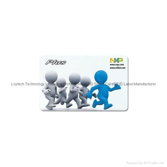 MIFARE Plus Card