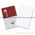 Hitag 2 card