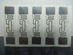 RFID标签 超高频不干胶标签
