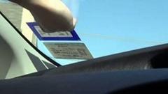 超高頻擋風玻璃標籤