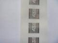 供应超高频电子标签ALN-96