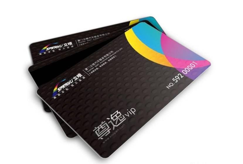 13.56Mhz MIFARE Ultralight C智能卡