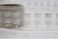 AZ-F7 U-CODE7 26x16mm 超高频干inlay rfid电子射频智能标签 2