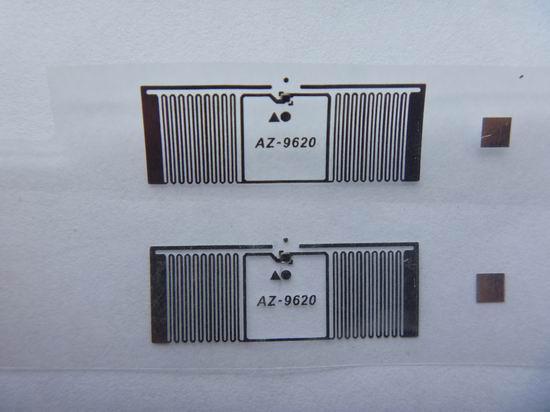 AZ-9620干inlayAlien H3   1