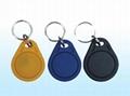 钥匙扣非接触式异形卡-门禁识别