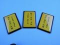 RFID氣瓶標籤抗金屬標籤