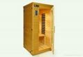 生物頻譜能量屋
