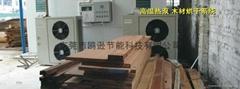 红木烘干机