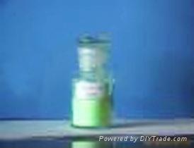 賣熒光增白劑OB 1