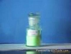 卖荧光增白剂OB