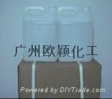硅烷偶联剂kh-560 1