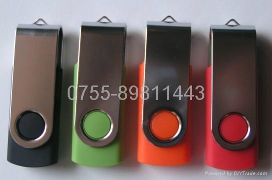whirl usb flash drive 3