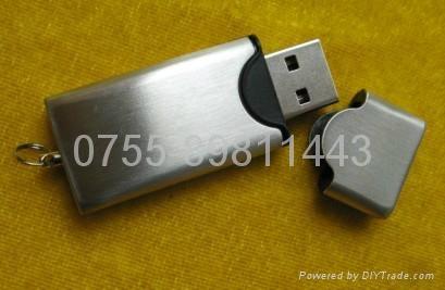USB2.0金属U盘 2